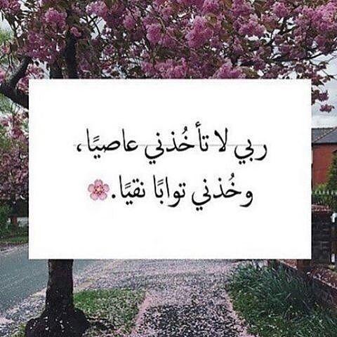 يا قوي اعن عبدك الضعيف Quran Quotes Love Islamic Quotes Quran Quotes