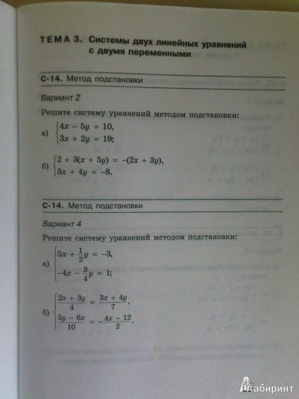 Нифантьев 10 класс параграф 7 вопросы и задания