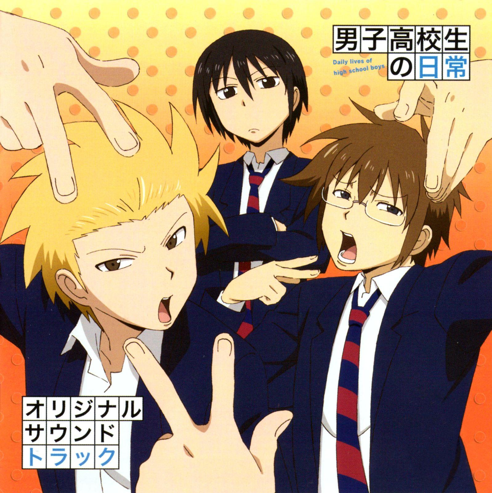 Danshi koukousei no nichijou   Daily life of high school boys ...