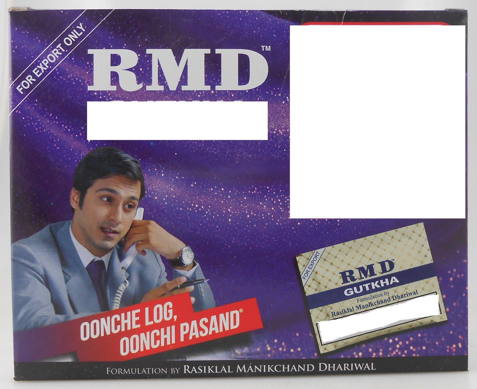 Rmd 50X4Grams Plastic Pouches Pan Paan Masala Manikchand
