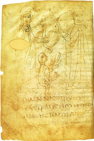 The Chronicle of Fredegar is a chronicle that is a primary source of events in Frankish Gaul from 584 to around 641. Later authors continued the history to the coronation of Charlemagne and his brother Carloman on 9 October 768.