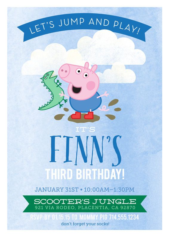 George Pig Birthday Invitation 5x7 Printable Peppa Pig Peppa
