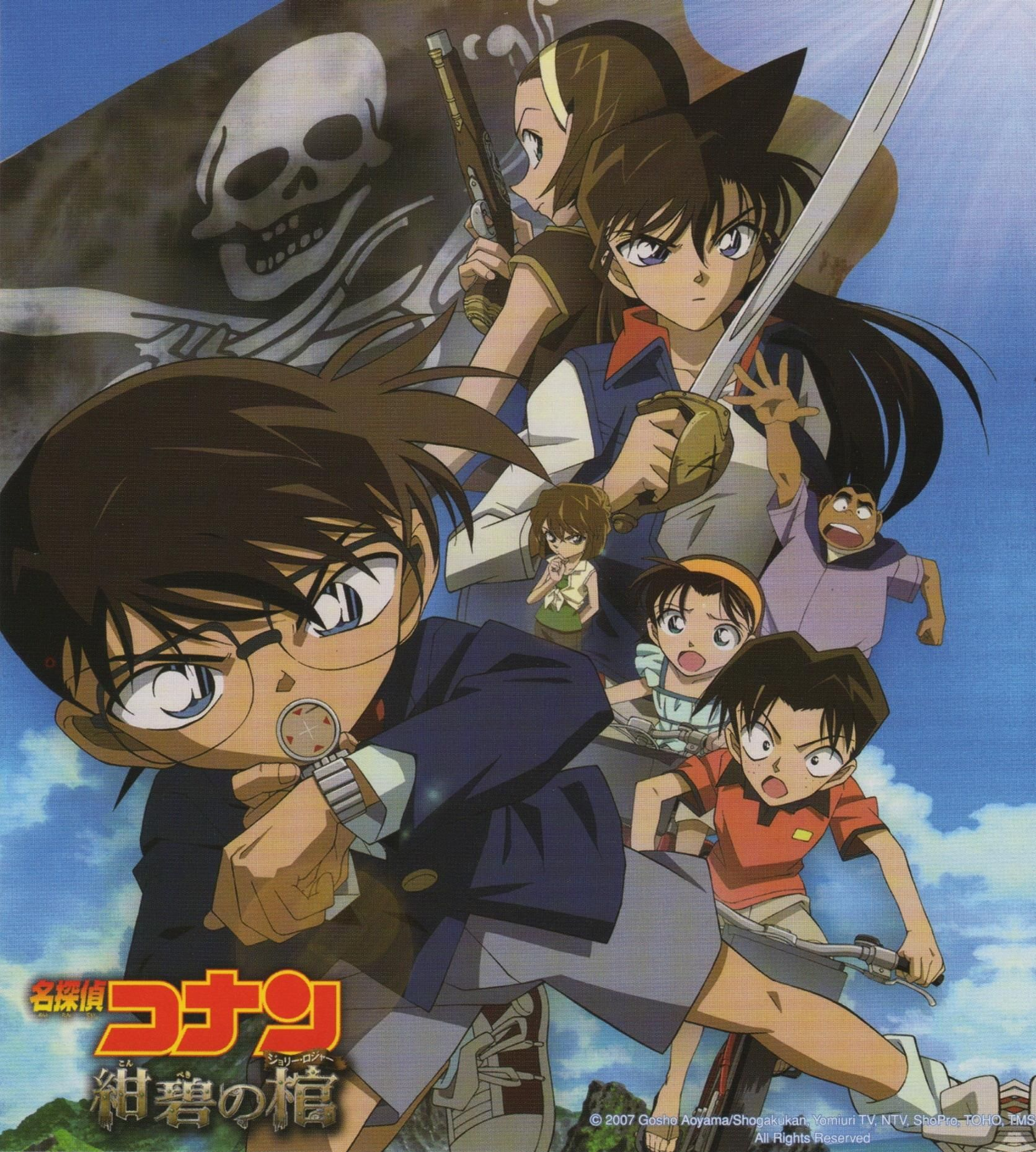 Conan Movie 11 1671x1858 Conan movie, Detective conan, Conan