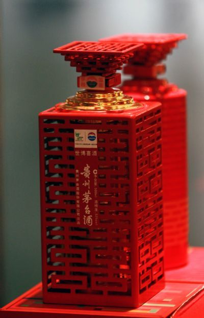 Sauce Fragranced Chinese Liqueur, Not sure what the flavor is but love the gorgeous #packaging PD