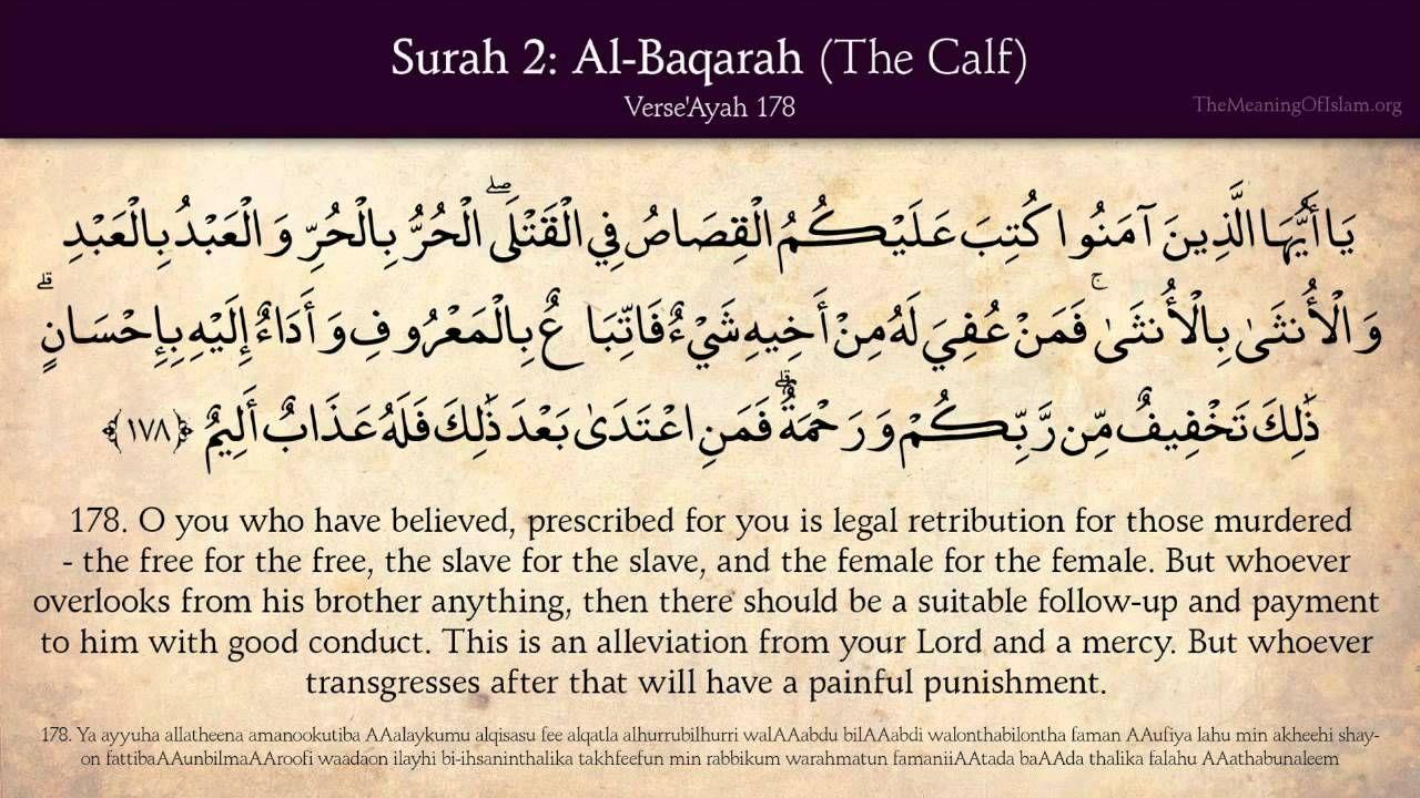 Yahabibi Meaning
