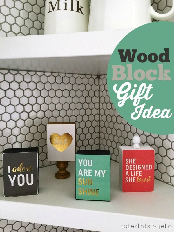 Wood block gift idea jello now it and wood blocks for Cricut crafts to sell