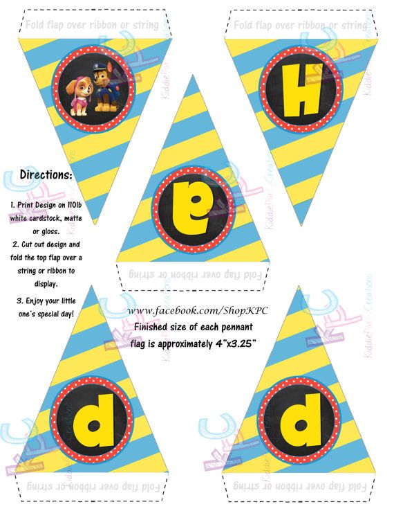 Paw Patrol Happy Birthday Printable Banner By KiddiePartyCreations