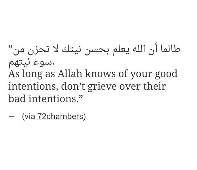 Allah Knows Everything And You Don T Have To Waste Time To Prove