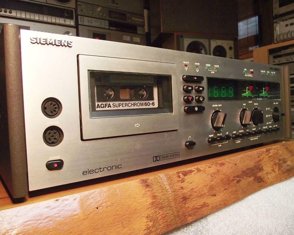 Vintage audio museum cannot