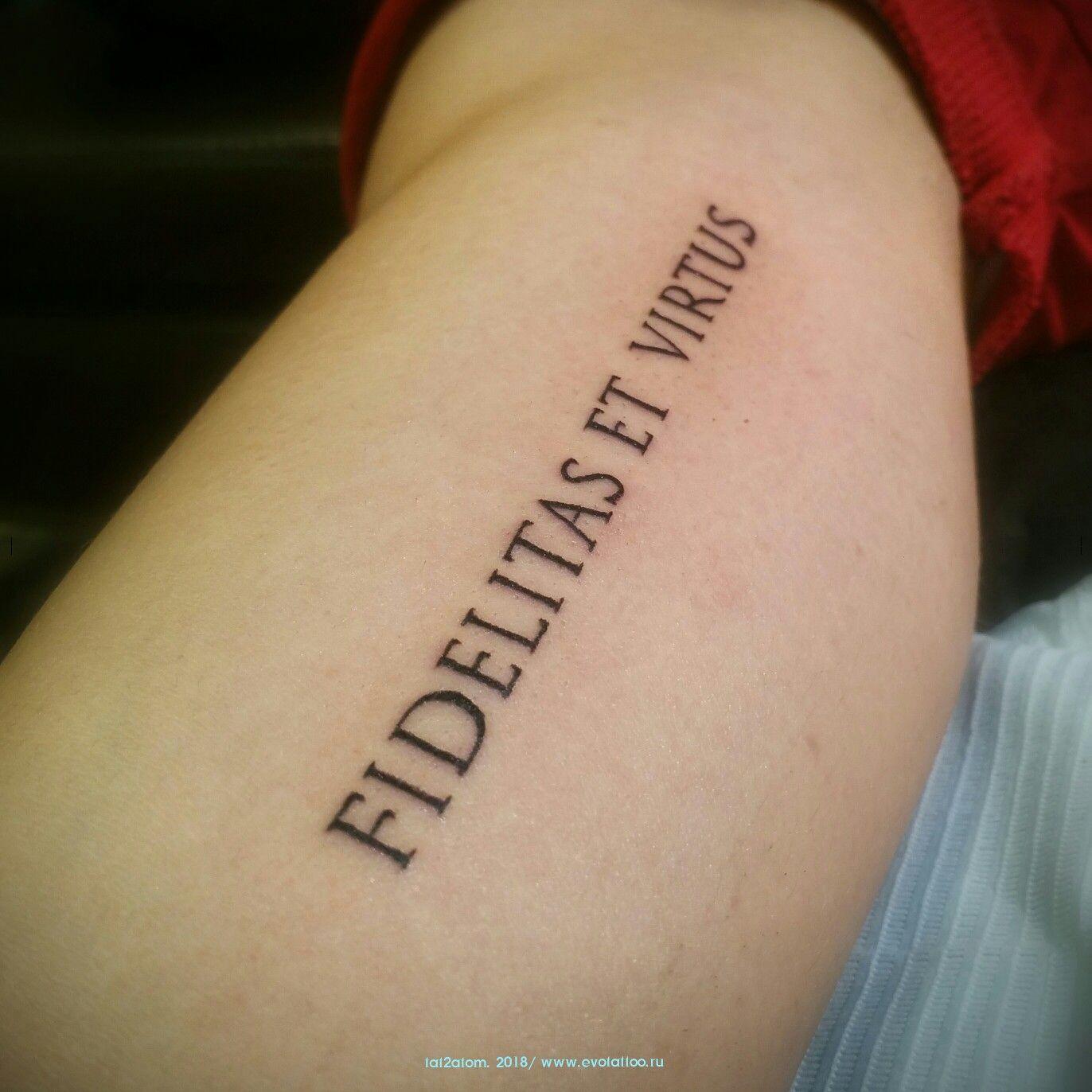 тату надпись на латыни татуировка сделана сделана по макету шрифта