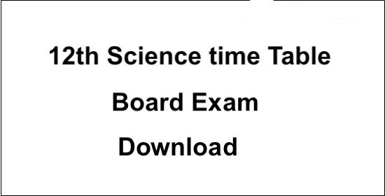 12th Science Time Table 2019 Hsc Exam Date Sheet Science 2019
