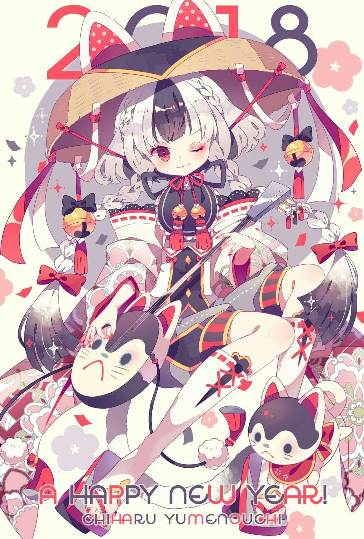 Happy new year 9  Anime, Anime art girl, New year anime