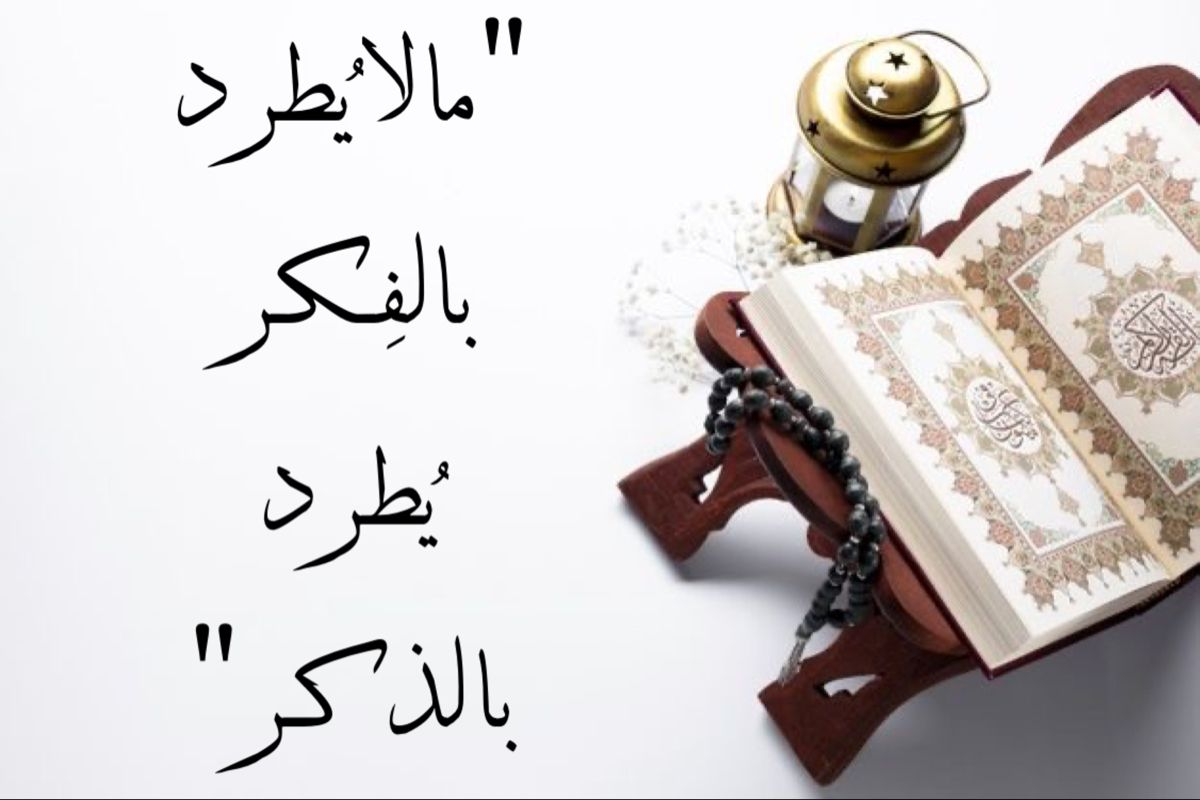 Pin By Kelmah Helwa On دينيات Money Clip Barware