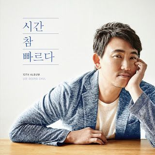Wind n Song: #Leeseungchul #time_goes_fast_like_an_arrow #이승철 #시간참빠르다