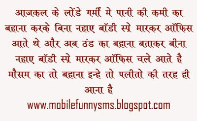 MOBILE FUNNY SMS: HAPPY WINTER QUOTES GOOD MORNING IN WINTER, HAPPY WINTER  SEASON MESSAGES