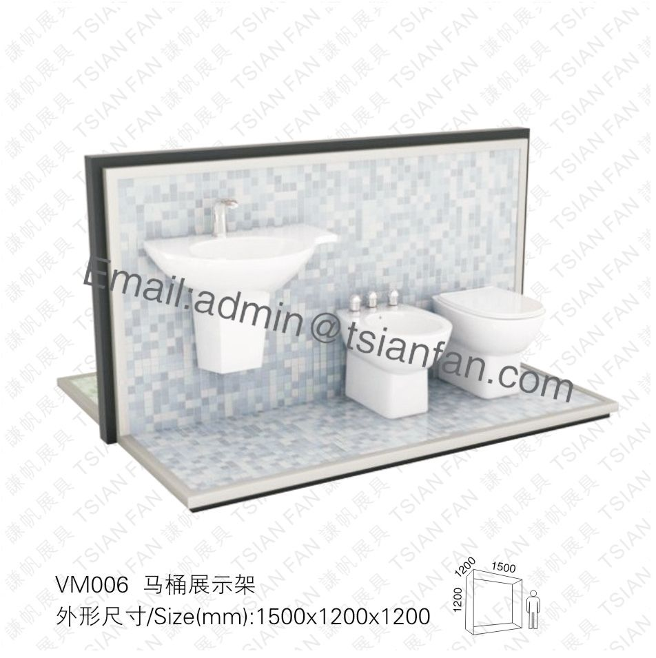 Vm006 toilet sample exhibition floor display shelf vm006 ceramic vm006 toilet sample exhibition floor display shelf vm006 ceramic tile display rack dailygadgetfo Choice Image