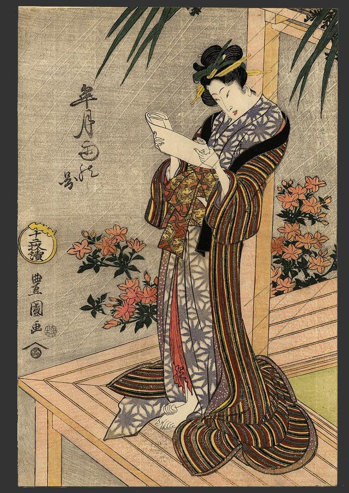 UKIYO - E.....BY TOYOKUNI.....PARTAGE OF JAPAN SPECIALIST.....ON FACEBOOK.............