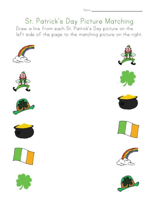 St Patrick S Day Matching Worksheet St Patricks Day Pictures St Patricks Day Crafts For Kids St Patrick Saint patricks day worksheets