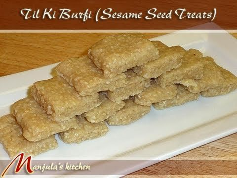 Til ki burfi sesame seed burfi manjulas kitchen indian til ki burfi sesame seed burfi manjulas kitchen indian vegetarian recipes forumfinder Gallery