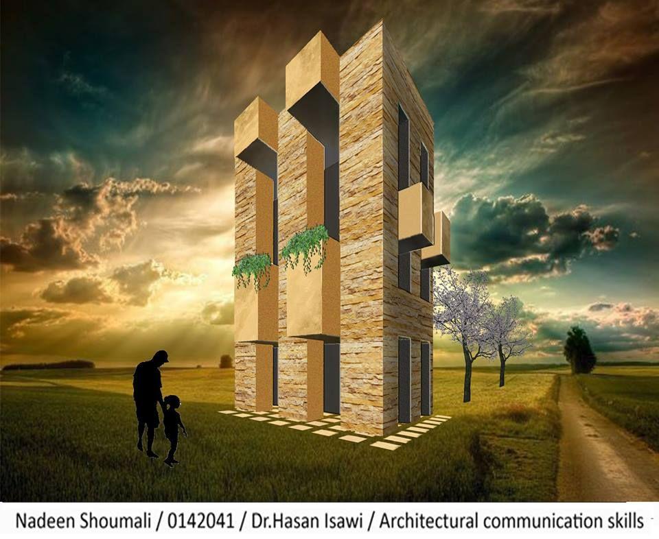 Nadeen Shoumali Architectural Communication Skills- كان يجب الحفاظ على استمرارية الاحجام البارزة اليمنى حتى في الداخل  بين الاحجام الاخرى (طالع الشكل 4) وباالتالي ستخدام نفس المواد عند تلبيس هذه الاحجام