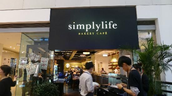 Simplylife Bakery Cafe Bakery Cafe Cafe Cafe Sign