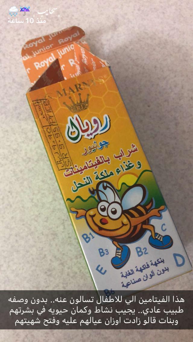 Pin By Raghd On امي صحة Gum Food Enamel Pins