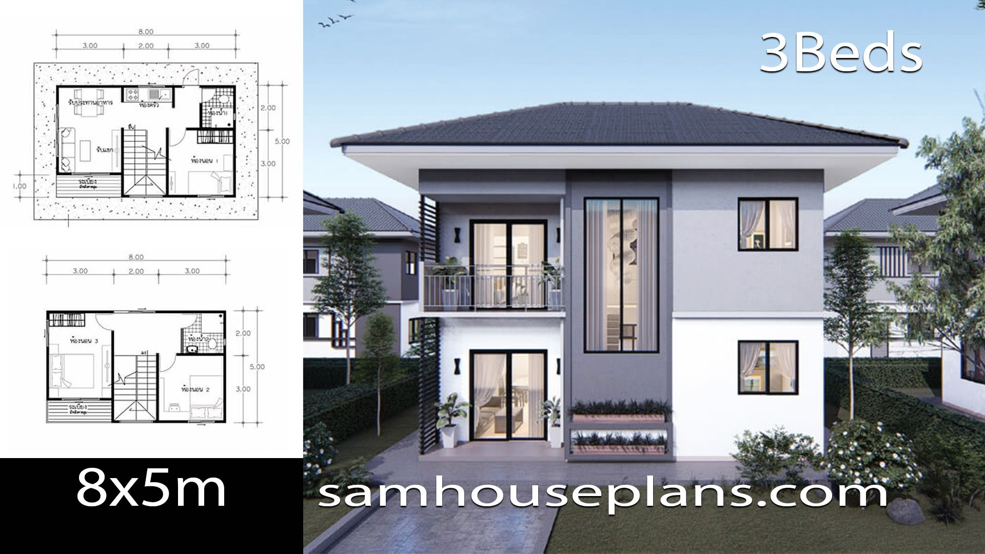 House Plans Idea 8x5 With 3 Bedrooms Sam House Plans In 2020 House Plans Building Plans House Modern House Plans