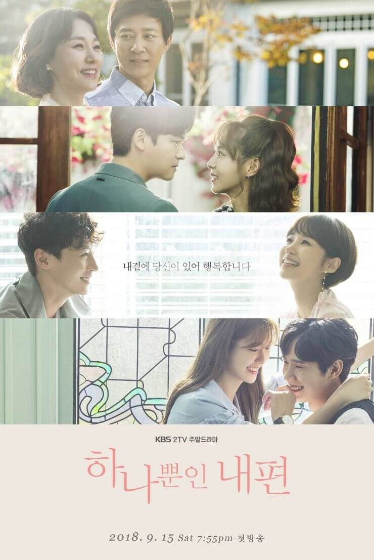 Download drama korea drama my only one episode subtitle