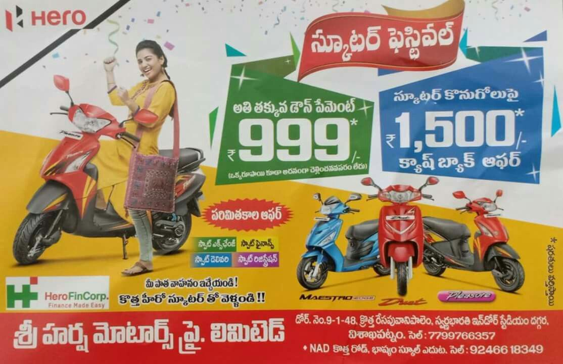 Sri Harsha Hero Is Conducting A Scooter Festival Where One Can