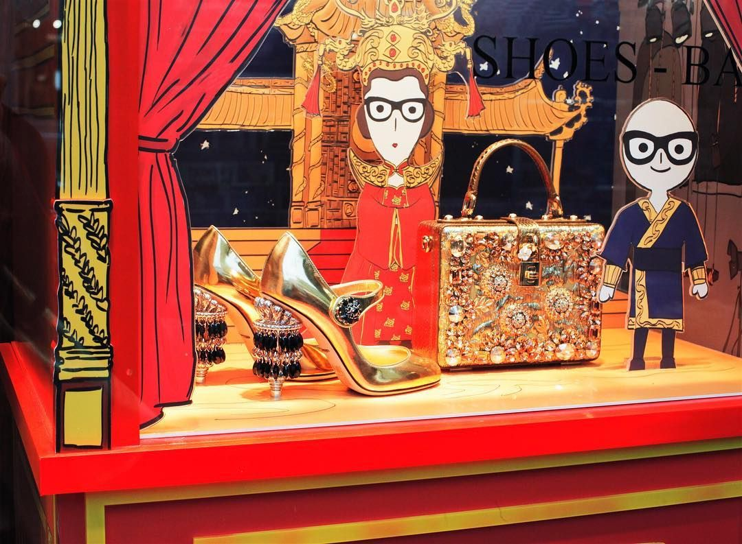 "DOLCE&GABANNA, Milan, Italy, ""Golden accessories worthy of Turandot"", (DG Loves the Opera), pinned by Ton van der Veer"