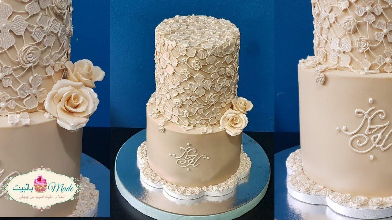 طريقة عمل كيكة الدانتيل لخطبة أو عرس Fondant Suger Lace Wedding Cake Tu Wedding Cake Tutorial Cake Decorating Cake