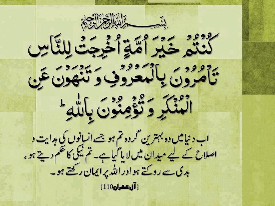 Pin On Islamic Qout