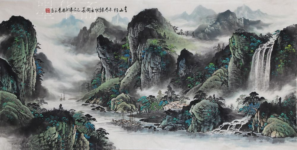 Asian Chinese Painting Calligraphy Famous Watercolor Painting