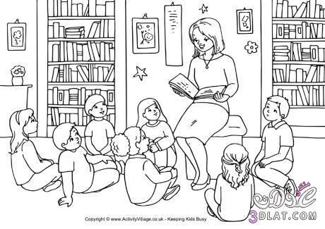 رسومات و صور تلوين العودة الى المدارس صور للتلوين بمناسبة الفصل الدراسى الجديد School Coloring Pages Free Kids Coloring Pages Coloring Book Pages