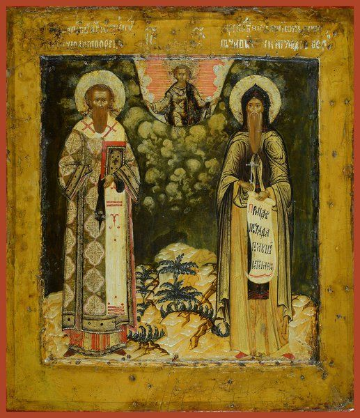 Sts. Jacob the Miracle Worker and Simon the Myrrh Gusher