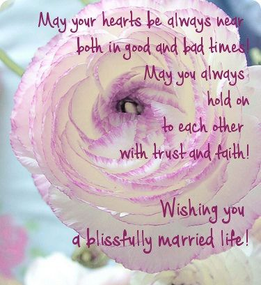 Anniversary Wishes For Newly Married Couples Anniversary Wishes And Messages Wedding Wishes Quotes Wedding Day Wishes Wedding Wishes Messages