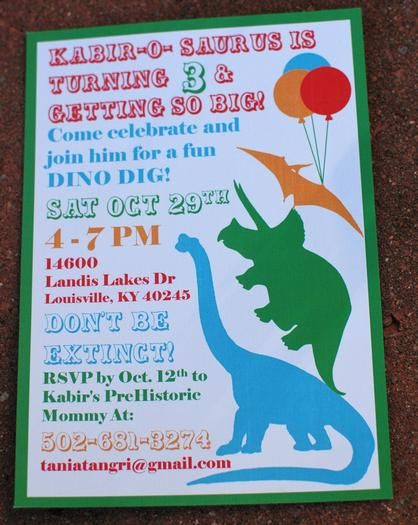 Kids Dinosaur Birthday Party