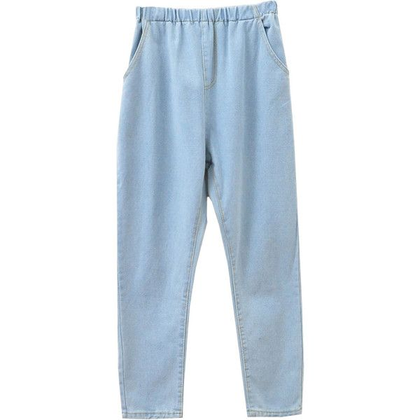 Loose Fit Harem Pants With Elastic Mid-rise Waist (341.850 VND) ❤ liked on Polyvore featuring pants, bottoms, jeans, blue, loose trousers, harem pants, loose fit pants, blue pants and loose fitting pants