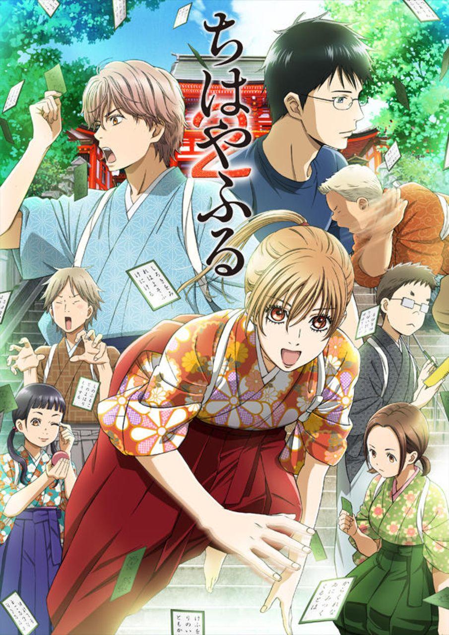Chihayafuru 2 01 25 Anime, Anime amino, Juegos de cartas
