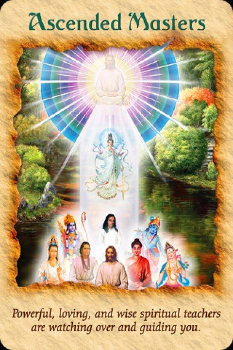 Daily Inspirational Message Angel and Ascended Master, Powerful, loving, and wise spiritual teachers are watching over and guiding you.  A spirit from the light of God will not run when you mention Jesus.  11/3/2013 soulfulheartreadings.com