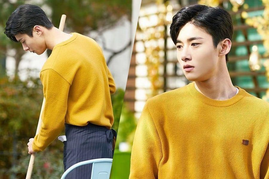 "Seo Ji Hoon Is A Hard-Working But Brooding Cafe Owner In ""Meow The Secret Boy"""