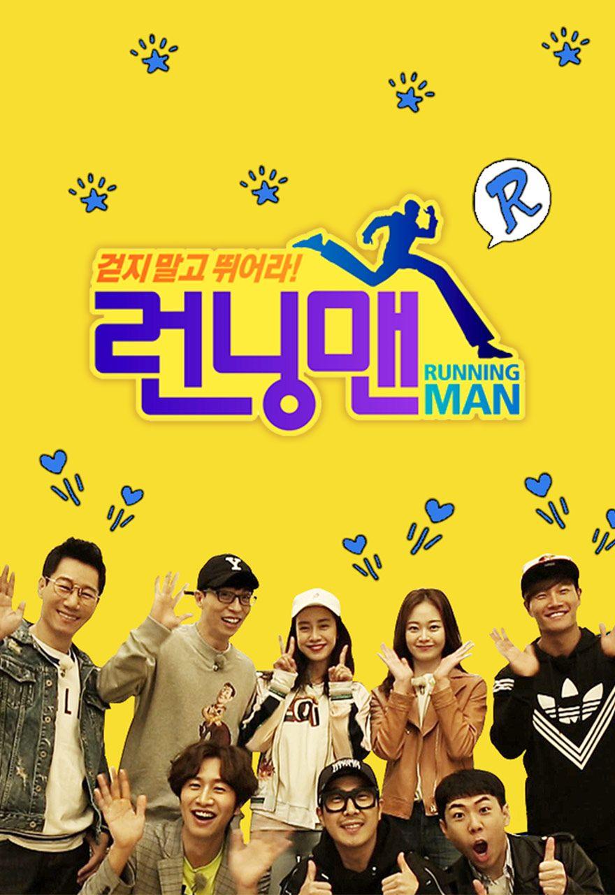 Download Running Man Ep 376 : download, running, Running, Drakorindo