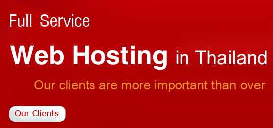 Web hosting domain name registration with 24/7 best services in Thailand. http://www.jaideehosting.com