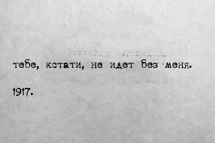 Pin By Dark Pics On Motivatory Mood Quotes Russian Quotes Inspirational Quotes