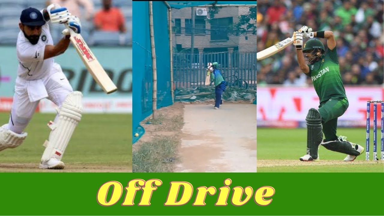 Off Drive Sujon Net Bating Classic Batsman Basic Batsman Bd In 2020 Cricket Videos Youtube Driving
