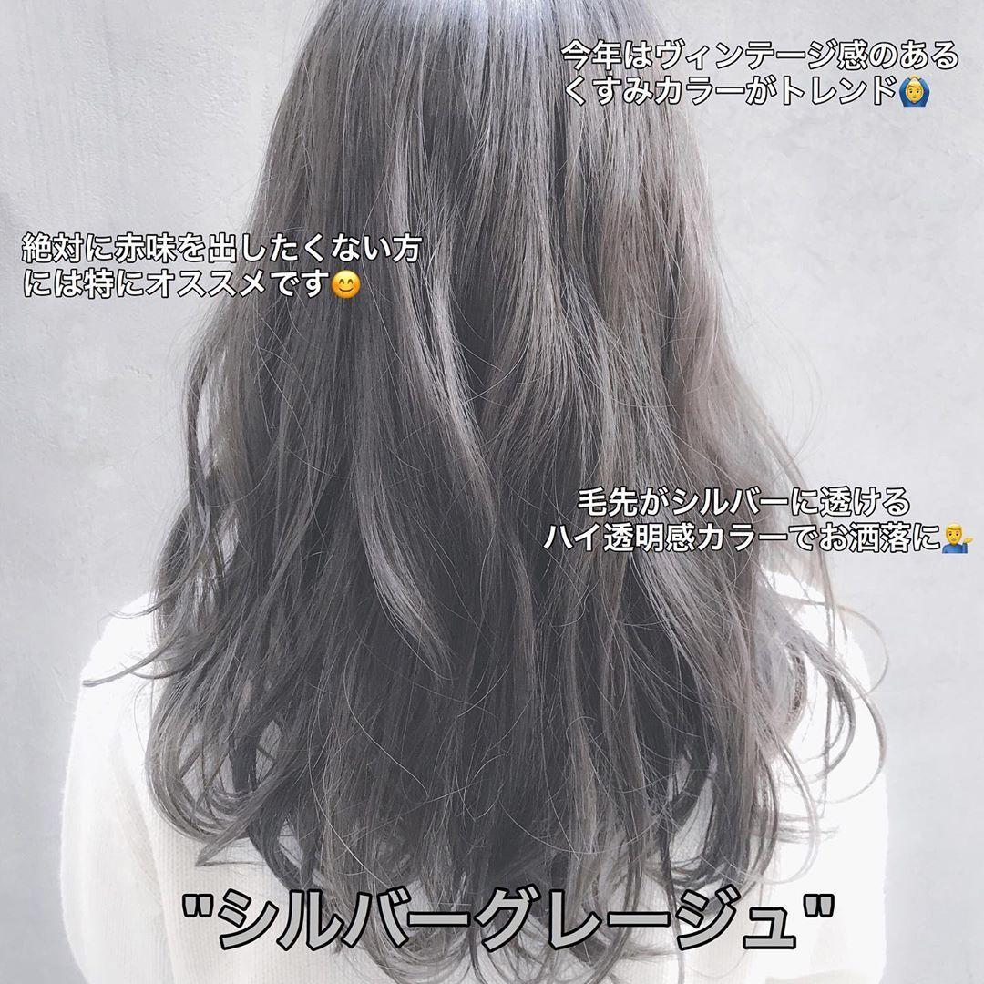 ティエラ町田雄一 イルミナカラー パーマショートボブ外国人風さんはinstagramを利用しています そろそろ夏が始まりますね 夏はやっぱり明るめ で透明感抜群のカラーがおすすめです 6月にぶっちぎりでオーダ 黒髪のヘアスタイル ヘア