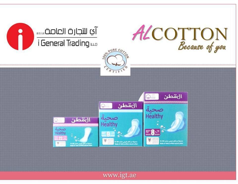 New in UAE Market !Alcotton ladies pad 100 natural cotton
