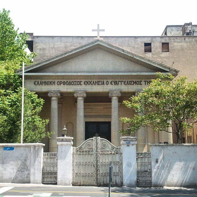 . Greek Orthodox Church in Tehran  من بودم و دل بود و کناری و فراغی این عشق کجا بود که ناگه به میان جست ؟  ۱۳۹۵/۲/۱۵