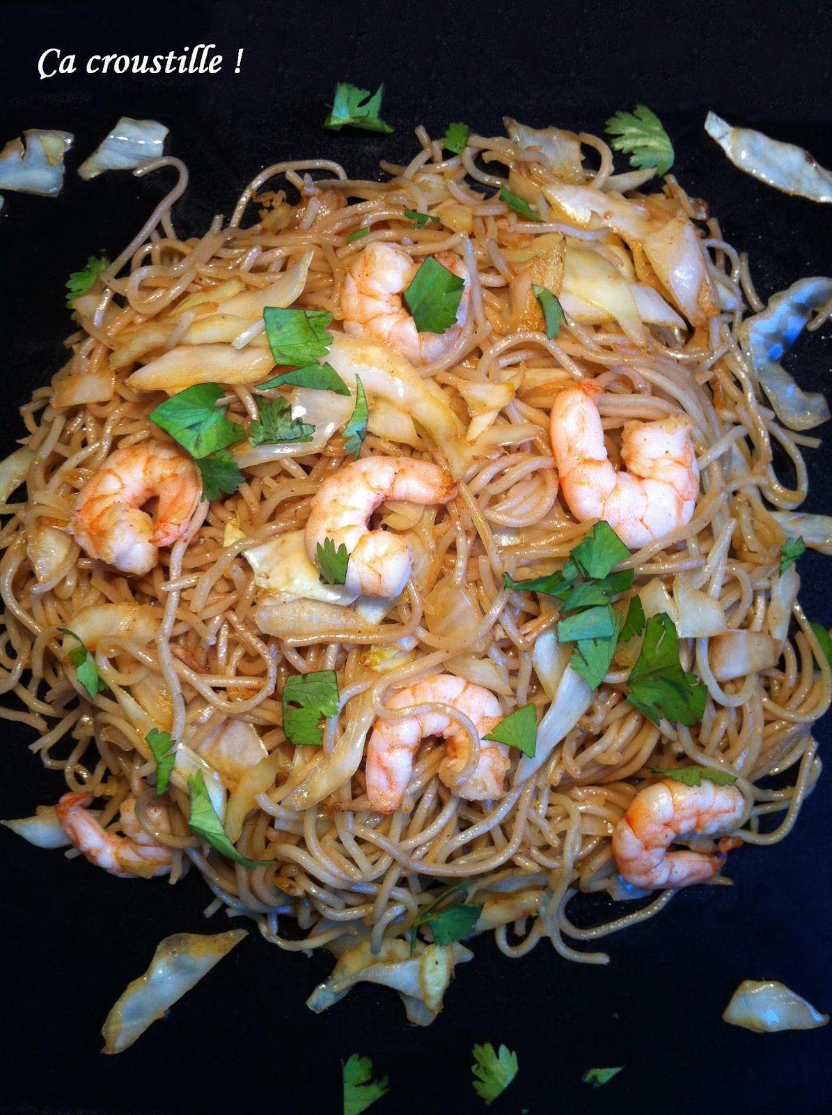 Parfait pour un dîner à deux ou un déjeuner entre copines, ce Wok de crevettes et assez simple à préparer et très savoureux. Les no...