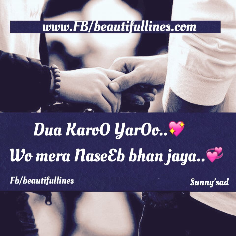 Beautifullines · Amazing QuotesLove QuotesFunny